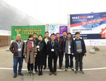 2017莫斯科化工展